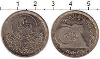 Изображение Монеты Египет 20 пиастров 1989 Медно-никель UNC-