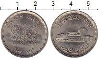 Изображение Монеты Африка Египет 20 пиастров 1988 Медно-никель UNC-