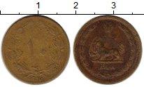 Изображение Монеты Азия Иран 10 риалов 1938 Латунь VF