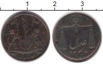 Изображение Монеты Индия 1 пайс 1831 Медь XF- Бомбей