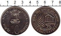 Изображение Монеты Азия Индия 10 рупий 1978 Медно-никель UNC-