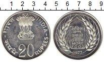 Изображение Монеты Индия 20 рупий 1973 Серебро UNC-