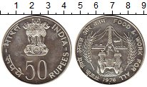 Изображение Монеты Азия Индия 50 рупий 1976 Серебро UNC-