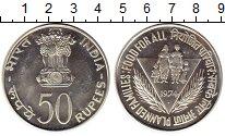 Изображение Монеты Азия Индия 50 рупий 1974 Серебро UNC-
