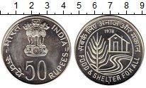 Изображение Монеты Азия Индия 50 рупий 1978 Серебро UNC-