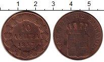 Изображение Монеты Греция 10 лепт 1837 Медь VF