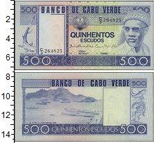 Изображение Банкноты Африка Кабо-Верде 500 эскудо 1977  UNC