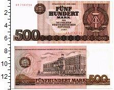 Изображение Банкноты ГДР 500 марок 1985  UNC Последняя банкнота Г