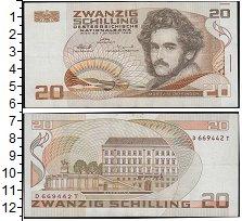 Изображение Банкноты Европа Австрия 20 шиллингов 1986  UNC