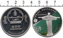 Изображение Монеты Монголия 500 тугриков 2008 Серебро Proof- Статуя Христа