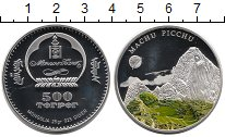 Изображение Монеты Монголия 500 тугриков 2008 Серебро Proof- Мачу-Пикчу