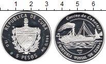 Изображение Монеты Куба 5 песо 1993 Серебро Proof- История почты, кораб