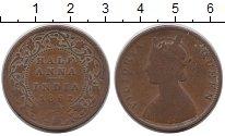 Изображение Монеты Азия Индия 1/2 анны 1862 Медь VF