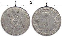 Изображение Монеты Маньчжурия 1 фен 1939 Алюминий XF