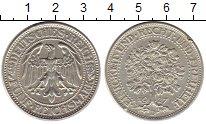 Изображение Монеты Германия Веймарская республика 5 марок 1927 Серебро XF