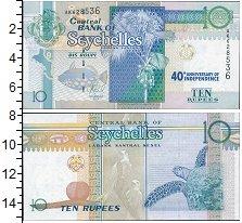 Изображение Банкноты Сейшелы 10 рупий 2013  UNC
