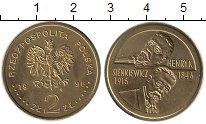 Изображение Монеты Польша 2 злотых 1996 Латунь XF