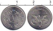 Изображение Монеты Азия Йемен 1 филс 1978 Алюминий UNC-