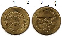 Изображение Монеты Йемен 5 филс 1974 Латунь UNC-