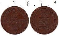 Изображение Монеты Германия Саксен-Веймар-Эйзенах 2 пфеннига 1858 Медь XF