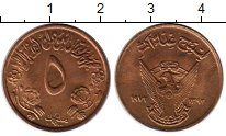 Изображение Монеты Африка Судан 5 миллим 1972 Бронза UNC-