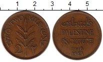 Изображение Монеты Палестина 2 милса 1946 Бронза XF Британский мандат
