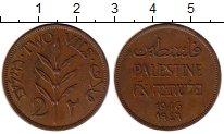 Изображение Монеты Азия Палестина 2 милса 1946 Бронза XF