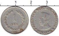 Изображение Монеты Азия Индонезия 1 сен 1962 Алюминий XF