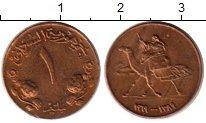Изображение Монеты Судан 1 миллим 1969 Бронза XF Бедуин на верблюде