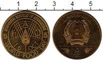 Изображение Монеты Афганистан 5 афгани 1981 Латунь UNC-