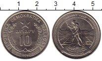 Изображение Монеты Африка Мадагаскар 10 ариари 1978 Медно-никель UNC-
