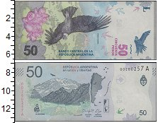 Изображение Банкноты Южная Америка Аргентина 50 песо 2018  UNC