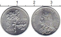 Изображение Монеты Турция 5 куруш 1975 Алюминий UNC ФАО