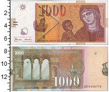 Изображение Банкноты Македония 1000 динар 1996  UNC