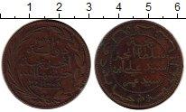 Изображение Монеты Африка Коморские острова 10 сантим 1891 Медь VF