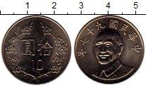 Изображение Монеты Тайвань 10 юаней 2008 Медно-никель UNC