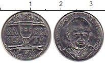 Изображение Монеты Европа Ватикан 50 лир 1993 Медно-никель UNC