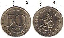 Изображение Монеты Европа Болгария 50 стотинок 2005 Медно-никель UNC-