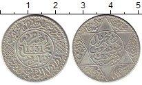 Изображение Монеты Марокко 1/4 риала 1912 Серебро XF