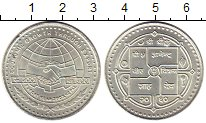 Изображение Монеты Непал 300 рупий 2003 Серебро UNC