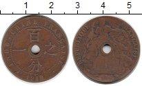Изображение Монеты Индокитай 1 цент 1919 Бронза VF