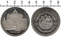 Изображение Монеты Африка Либерия 5 долларов 2003 Медно-никель UNC-