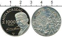 Изображение Мелочь Европа Венгрия 1000 форинтов 2013 Медно-никель UNC