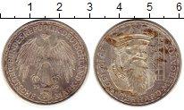Изображение Монеты ФРГ 5 марок 1969 Серебро VF