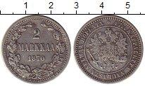 Изображение Монеты Европа Финляндия 2 марки 1870 Серебро VF