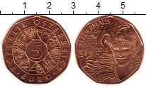 Изображение Мелочь Европа Австрия 5 евро 2015 Медь UNC