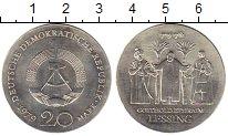 Изображение Монеты ГДР 20 марок 1979 Серебро UNC-