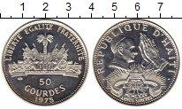 Изображение Монеты Северная Америка Гаити 50 гурдес 1975 Серебро Proof-
