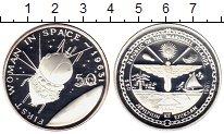 Изображение Монеты Маршалловы острова 50 долларов 1989 Серебро Proof-