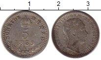 Изображение Монеты Австрия 5 крейцеров 1859 Серебро XF-